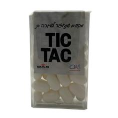 סוכריות טיק טק ממותגות