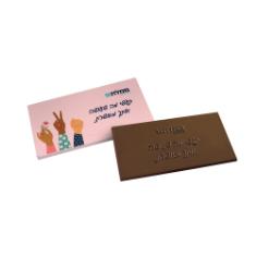 טבלת שוקולד ממותגת במארז מהודר