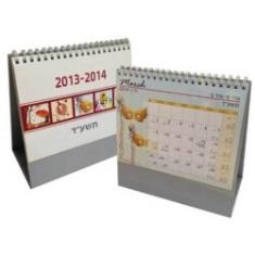 לוחות שנה ממותגים